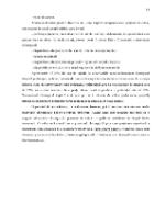 xfs 150x250 s100 page0012 0 Ingrijirea pacientului cu sigmoidita si diverticulita