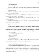 xfs 150x250 s100 page0025 0 Ingrijirea persoanelor in varsta cu afectiuni ale aparatului locomotor