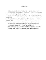 xfs 150x250 s100 page0001 12 Ingrijirea pacientului cu nefropatie diabetica