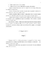 xfs 150x250 s100 page0003 0 Ingrijirea pacientului cu nefropatie diabetica