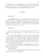 xfs 150x250 s100 page0009 0 Ingrijirea pacientului cu nefropatie diabetica