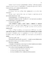 xfs 150x250 s100 page0010 0 Ingrijirea pacientului cu nefropatie diabetica