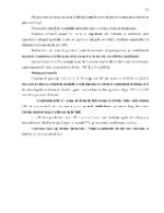 xfs 150x250 s100 page0012 0 Ingrijirea pacientului cu nefropatie diabetica