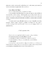 xfs 150x250 s100 page0013 0 Ingrijirea pacientului cu nefropatie diabetica