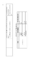 xfs 150x250 s100 page0025 0 Ingrijirea pacientului cu nefropatie diabetica