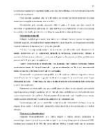 xfs 150x250 s100 page0012 0 Ingrijirea nou nascutului cu insuficienta respiratorie acuta