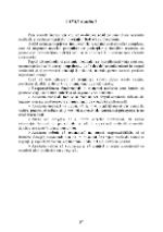 xfs 150x250 s100 page0036 0 Ingrijirea pacientului cu pneumonie monococica