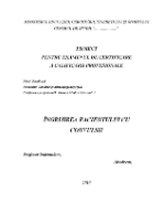 xfs 150x250 s100 COPERTA convulsii 0 Ingrijirea pacientului cu convulsii