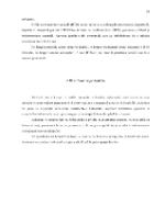xfs 150x250 s100 page0014 0 Ingrijirea pacientului cu boli cu transmitere sexuala
