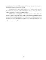 xfs 150x250 s100 page0015 0 Ingrijirea pacientului cu accident vascular cerebral (AVC)