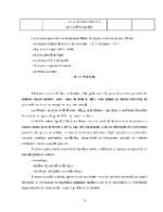 xfs 150x250 s100 page0073 0 Ingrijirea pacientului cu accident vascular cerebral (AVC)