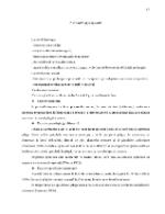 xfs 150x250 s100 page0011 0 Ingrijirea pacientului cu escara de decubit