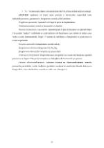 xfs 150x250 s100 page0035 0 Ingrijirea pacientului cu hemoroizi