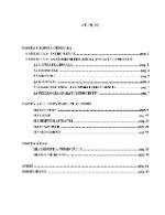 xfs 150x250 s100 INTOXICATIA CU CIUPERCI 01 0 Ingrijirea pacientului cu intoxicatie cu ciuperci