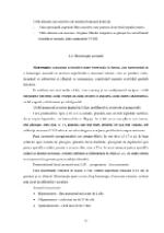 xfs 150x250 s100 page0010 0 Ingrijirea pacientei cu metroragie