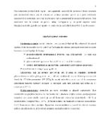 xfs 150x250 s100 page0003 0 Ingrijirea pacientului cu boala Addison