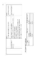 xfs 150x250 s100 page0011 2 Ingrijirea pacientului cu boala Addison