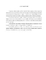 xfs 150x250 s100 page0001 10 Ingrijirea pacientului cu fibrom nazofaringian