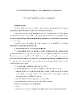 xfs 150x250 s100 page0001 4 Ingrijirea pacientului cu fibrom nazofaringian