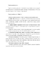 xfs 150x250 s100 page0014 0 Ingrijirea pacientului cu fibrom nazofaringian