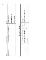 xfs 150x250 s100 page0019 0 Ingrijirea pacientului cu fibrom nazofaringian