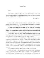 xfs 150x250 s100 page0001 2 Ingrijirea pacientului cu dementa senila