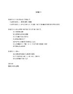 xfs 150x250 s100 page0001 0 Ingrijirea pacientului cu pneumonie pneumococica
