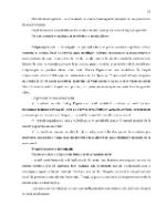 xfs 150x250 s100 page0012 0 Ingrijirea pacientei cu mola hidatiforma