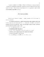 xfs 150x250 s100 page0015 0 Ingrijirea pacientei cu mola hidatiforma