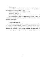 xfs 150x250 s100 page0040 0 Ingrijirea pacientului cu pielonefrita acuta