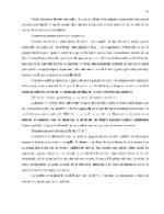xfs 150x250 s100 page0004 2 Ingrijirea pacientului cu insuficienta venoasa cronica
