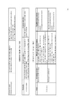 xfs 150x250 s100 page0044 0 Ingrijirea pacientului cu chist hidatic hepatic