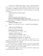 xfs 150x250 s100  NGRIJIREA PACIENTULUI CU BOAL INFLAMATORIE PELVIN 24 0 Ingrijirea pacientului cu boala inflamatorie pelvina