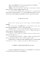 xfs 150x250 s100 page0008 2 Ingrijirea pacientului cu sindrom mediastinal