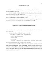 xfs 150x250 s100 page0013 0 Ingrijirea pacientei cu disgravidie precoce