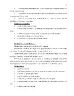 xfs 150x250 s100 page0017 2 Ingrijirea pacientului cu psoriazis