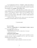 xfs 150x250 s100 page0011 0 Ingrijirea pacientului cu entorsa