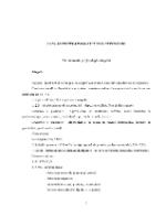 xfs 150x250 s100 page0003 0 Ingrijirea pacientului cu septicemie