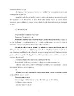 xfs 150x250 s100 page0010 0 Ingrijirea pacientului cu hernie inghinala