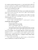 xfs 150x250 s100 page0004 2 Ingrijirea pacientului cu abces perianal