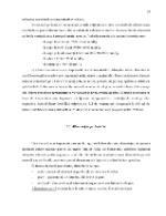 xfs 150x250 s100 page0008 2 Ingrijirea pacientului cu abces perianal