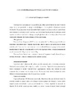 xfs 150x250 s100 page0001 4 Ingrijirea pacientului cu cancer de pancreas